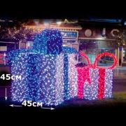LED Gift Box белый красный 45см