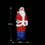 LED Дед Мороз 160 см