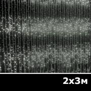 LED занавес водопад 2x3м холодный белый