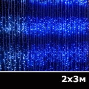 LED занавес водопад 2x3м синий
