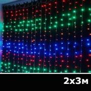 LED занавес водопад 2x3м RGB