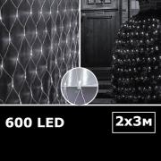 LED сетка с одинарными светодиодами 2х3м белый с контроллером