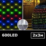 LED занавес Водопад 2х3м RGB
