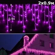 Led бахрома с контроллером 0,9м розовый