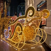 Светодиодные санки  Golden