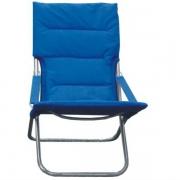 Кресло складное (синее)