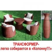 "Набор мебели из ротанга ""Колонна"""