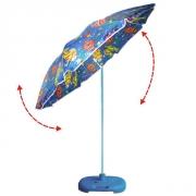 Зонт «Рыбки» 220 см