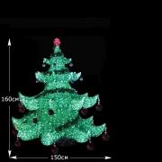 LED Хрустальная  елка 1.6 м