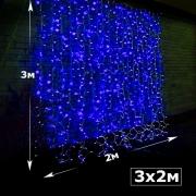 Световой занавес 2х3 м,синий,  600 светодиодов