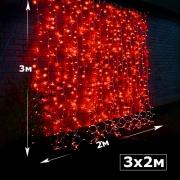 Световой занавес 2х3 м,красный,  600 светодиодов