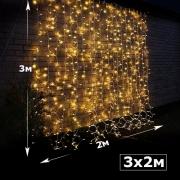 Световой занавес 2х3 м,желтый,  600 светодиодов