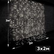 Световой занавес 2х3 м,белый,  600 светодиодов