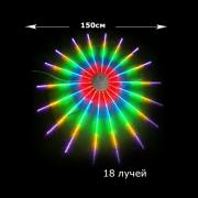 Световой фейерверк,настенный,1,5 м