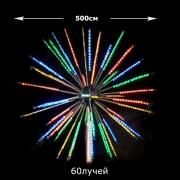 Световой фейерверк, 5 м