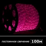 Дюралайт двухжильный катушка 100 м, розовый