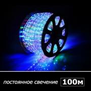 Дюралайт двухжильный катушка 100 м,RGB