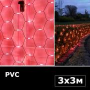 Сетка с двойными светодиодами 3х3м красный