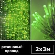 Светодиодный занавес 2х3м зеленый