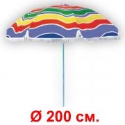 """Зонт """"Веселый"""" 200 см"""