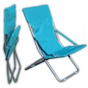 Кресло складное (голубое)