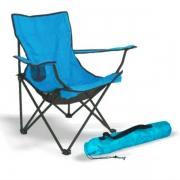 Кресло складное с подлокотниками и сумкой