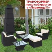 "Набор мебели из ротанга ""Пирамида"""