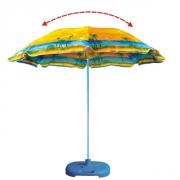 Зонт «Пустыня» 220 см