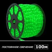 Дюралайт двухжильный, катушка 100 м, зеленый