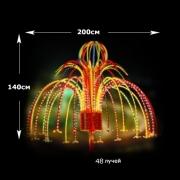 Световой каскадный фонтан,2 м