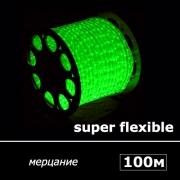 Дюралайт мерцающий катушка 100 м, зеленый