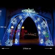 Светодиодная  арка Снежинки