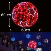 Светодиодный  шар 60см красный